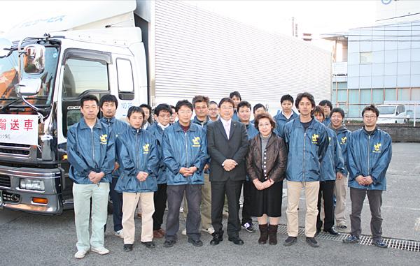 東日本大震災 救援物資支援事業