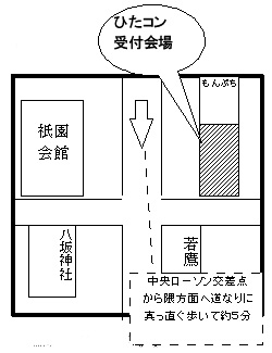 日田コン地図