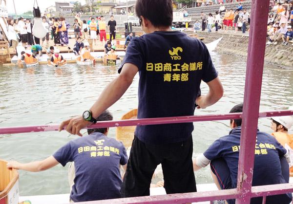日田川開観光祭にてスタッフ協力